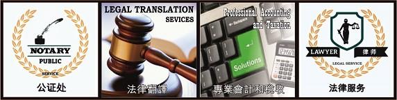 http://www.perizinanindonesia.com/upload/lawyer.jpg