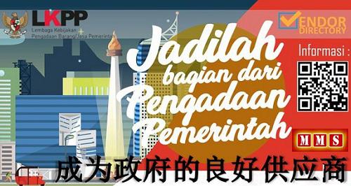http://www.perizinanindonesia.com/upload/tkdn.jpg